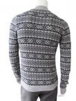 Giulio Bondi Jacquard Sweater