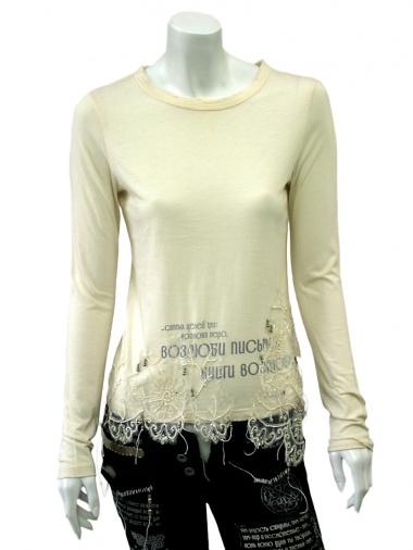 Norio Nakanishi Longsleeved T-Shirt